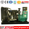 Powered by Perkins 2806ae18tag2 500kw Diesel Generator Price