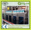 Milk Aseptic Carton Brick Filling Machine