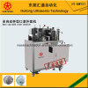 Auto Cup Mask Cover Machine