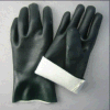 Double Side PVC Coated Glove with String Knit Liner-5130