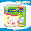 New Launching Baby Diaper with Super Absorbent Cosy and Comfortable