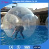 Summer Water Games Inflatable Water Bubble Ball Human Water Ball