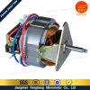 Moulinex Food Processor Motor