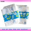 Mamy High Quality Baby Nappies Manufacturer