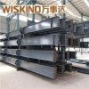Portal Frame Steel Structure, Steel Building Structure Wareshouse /Workshop