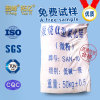 General Grade Calcined Alumina/Calcined Aluminum Oxide 1250 Mesh Made in China