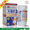 Best Share Fat Loss Chewing Gum