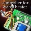 PCB Control Board/PCB Controller