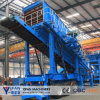 CE&ISO Approved Mobile Vibrating Screen (PP)