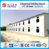 Prefabricated House for Labor Camp/Square