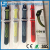 2017 New Products Silicone Wrist Band Custom for Apple Watch Sport Strap