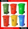 Plastic Dustbin (waste bin and trash bin)