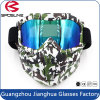 Safety Protective Goggles Outdoor Tactical Full Face Mask Goggles Camo Color