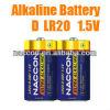1.5V D Size Lr20 Ultra Alkaline Dry Primary Battery
