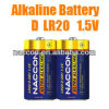 Naccon D Lr20 Alkaline Battery Dry Primary Battery