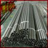 High Quality Titanium Tube From Baoji Supplier