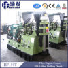 Trailer Mounted Rotary Drilling Rig (HF-44t)