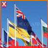 National Flag, Custom National Flag, Display Flags and Promotional Flags, Various Fabric Flags