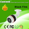 Waterproof 1080P 20m Infrared H. 265 CCTV Security IP Camera (KIP-CA25)