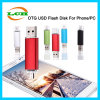 OTG USB2.0 Flash Drive Memory Drive U-Disk for Phone Tablet
