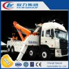 JAC Heavy Duty Wrecker Truck for Sale
