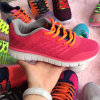 Women Flyknit Student Woven Sports Sneaker Footwear Shoe