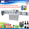 Fruit Jam Bottle Labeling Equipment