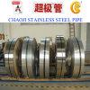 Satin Stainless Steel Strip SUS201, 304, 316)