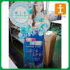 Customed PVC Banner for Bill Board (TJ-007)