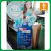 Customed PVC Banner for Bill Board (TJ-007)