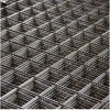 Reinforce Concrete Slabs with Wire Mesh