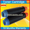 Laser Toner Cartridge for Canon (NPG-25/GPR-15/C EXV11)
