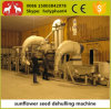 Professional Manufacturer Large Capactiy Sunflower Seed Dehulling Machine +86 15003842978