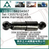 Shock Absorber 5000356647 001585586 001599459 001622085 01585586 01599459 01622085 1585586 1599459 1599 59 for Renault Truck Shock Absorber