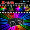 1W Full Color Laser Light (635nm Red light)