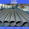 Seamless Carbon Steel Pipe (Hot Sale)