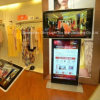 Popular Mall Shop Digital LCD Screen Display