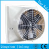 Fiberglass Cone Exhaust Fan for Chemical Factory