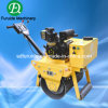 1.5 Ton Single Drum Hand Vibratory Roller (FYL-600)