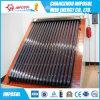 Split High Pressure Solar Collector (ReBa Series)