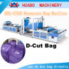 New Condition PP Non Woven Fabric Making Machine