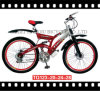 "26"" Ce Passed Double Suspension MTB"