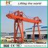 2016 Hot Sale Double Beam Rail Gantry Cranes