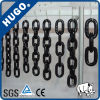 Heavy Duty Short Link G80 Black Oxided Binder Chain