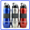 Stainless Steel Sports Water Bottle with Straw (R-9022)