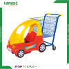 Supermarket Shopping Mall Renting Baby Stroller