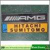 High Quality License Plate Frame