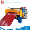 St1.0-1200 Automatic Taper Sheet Metal Shearing Machine, Steel Cutting Machine, Steel Plate Cutting Machine