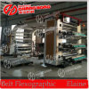 Aluminum Foil Flexo Printing Machine Stack Type