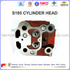 S1115 Diesel Engine Cylinder Head for Tractor (single cylinder, four stroke, changchai)